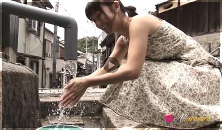 Yurari Yuko