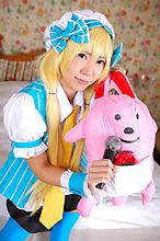 Ayane Hinnyuu - Picture 17
