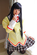 Ayane - Picture 24