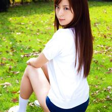 Eri Wada - Picture 1