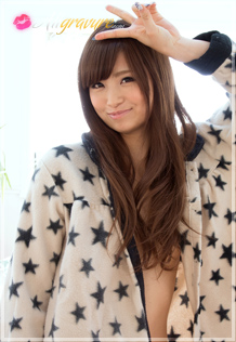 Sight of Harumi
