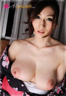 Geisha Heart