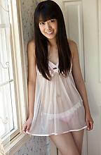 Koharu Nishino - Picture 1