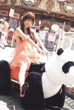 Mai Oshima - Picture 13