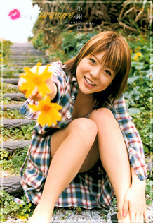 1st Photobook