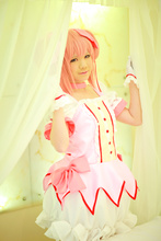 Mana Tanaka - Picture 4