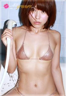 Misato Wet