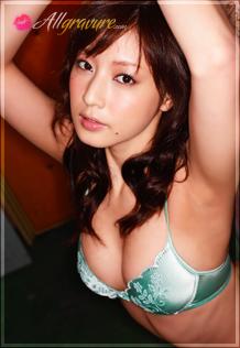 Ikeda Love