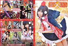 Tenshi Miyu - Picture 1