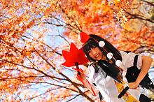 Tenshi Miyu - Picture 3