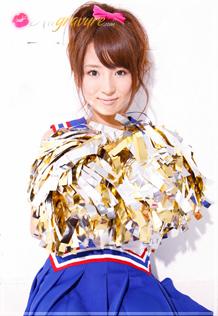 Sato Cheer