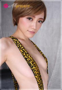 Cheetah Girl 3