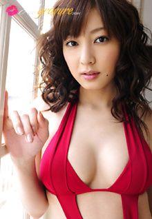 Crimson Girl