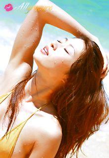 Summer Gold