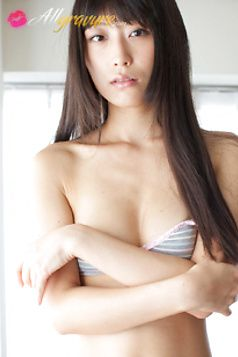 Shiori Yuzuki