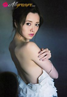 Seijun na Otona