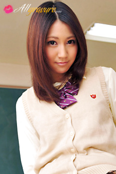 Aoi Kimura