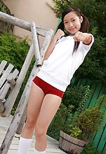 Arikawa Mizuki - Picture 7