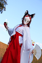 Higura Shirin - Picture 13