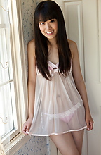 Koharu Nishino - Picture 1