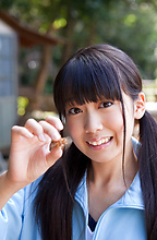 Koharu Nishino - Picture 3