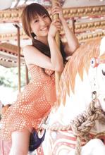 Mai Oshima - Picture 12