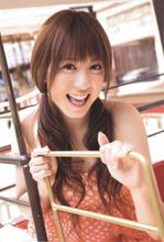 Mai Oshima - Picture 15