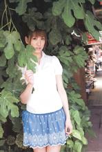 Mai Oshima - Picture 22