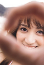 Mai Oshima - Picture 3