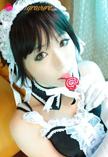 Kore ga Anata no Aigan Maid 4
