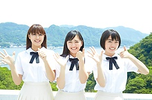 Suenaga Mika - Picture 20