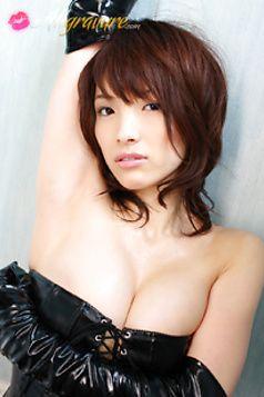 Yoshimi Hamasaki