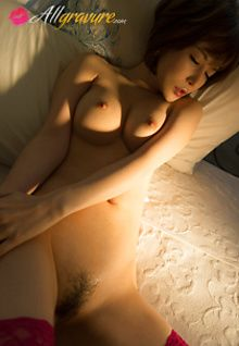 Pure Lust